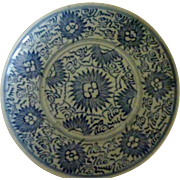 Old Chinese Blue White Plate Sunburst design Rare