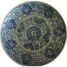 Old Chinese Blue White Plate Sunburst design Rare