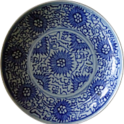 early 19th c Chinese Blue and White bowl Arabic writing - Plate