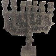Large Daniel Gluck Metal Brutalist Menorah Sculpture Judaica Mid Century Modern Eames Era