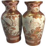 Antique 19th Century Meiji Period Japanese Kutani Porcelain Pottery Vases Birds Signed