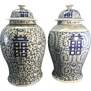 Pr Large Old Chinese Porcelain Blue White Covered Ginger Jars Signed Asian