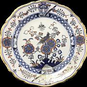 Vintage Meissen Germany Porcelain Bird & Rock Fells Vogel Salad Plate #1