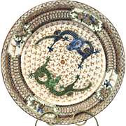 Old Chinese Porcelain Enamel Plate W 5 Claw Dragons