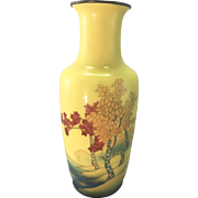 Vintage Ando Jubei Enamel Cloisonne Yellow Vase W Trees & Lake Signed Japan