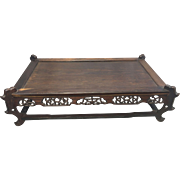 Vintage Chinese Asian Wood Carved Pedestal Display Stand Low Table