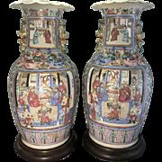 Pr Antique Qing Chinese Famille Rose Porcelain Palace Court Scene Floor Vases