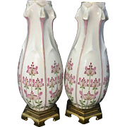 Pair Antique Sevres France Porcelain Vases W Bronze Ormolu Base Danish Royal Family