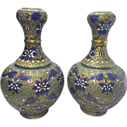 Pair Vintage Chinese Raised Enamel Cloisonné Garlic Head Vases