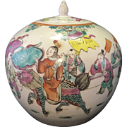 Antique Chinese Porcelain Ginger Melon Jar Vase or Urn W Lid