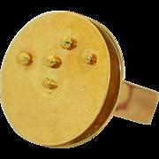 14K Modernist Geometric Chunky Ring