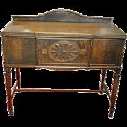 "Antique Petite Sheraton Style Server, Sideboard, Buffet, Mahogany, Flaming Mahogany, 44""W"
