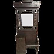 "Antique Hall Tree, Circa 1880, Mahogany, Beveled Mirror, 13""D x 36""W x 86""H"