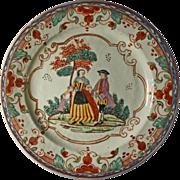Eighteenth Century Dutch Decorated Chinese Export Plate An Hua Polychrome - circa 1750, China