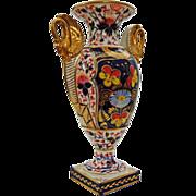 Royal Crown Derby King Street Imari Style Porcelain Vase / Urn with Gilt Swan Shape Handles - c.1861 - 1935, England