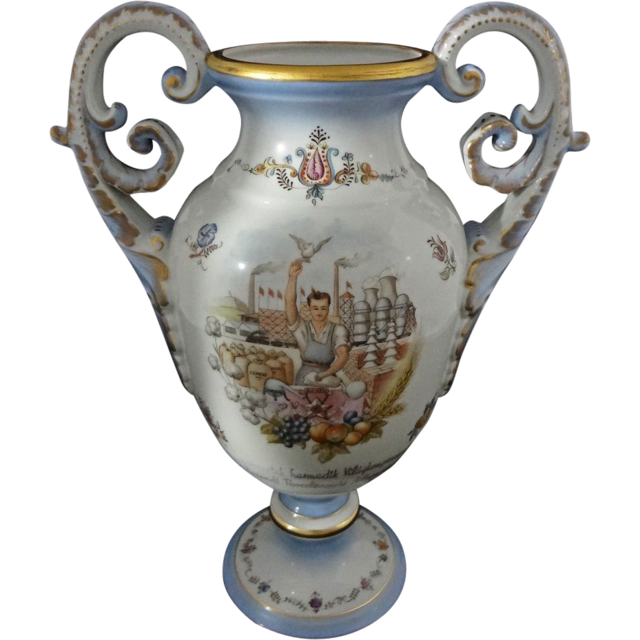 Herend Vase Hungary Fancy Form N° 6660  Soviet Era - 1949, Hungary