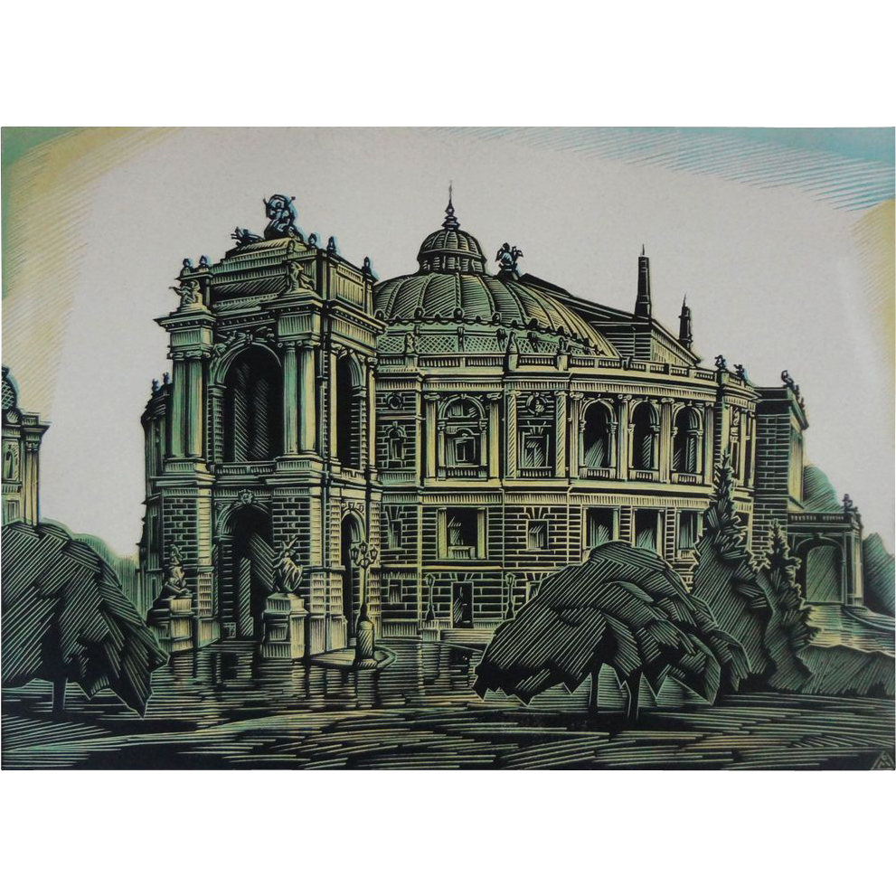 Limited Edition Odessa Opera House Architectural Linocut Print Signed and Numbered  - c.1939, Ukraine Soviet Republic