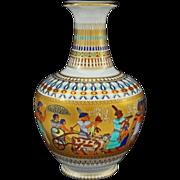 Kaiser Theben Porcelain Vase Egyptian pharaoh Tutankhamun - 20th Century, W. Germany