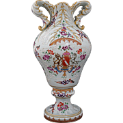 Samson et Cie Paris Armorial Vase / Bolted Urn Signed Porcelain - c. 19th Century, France