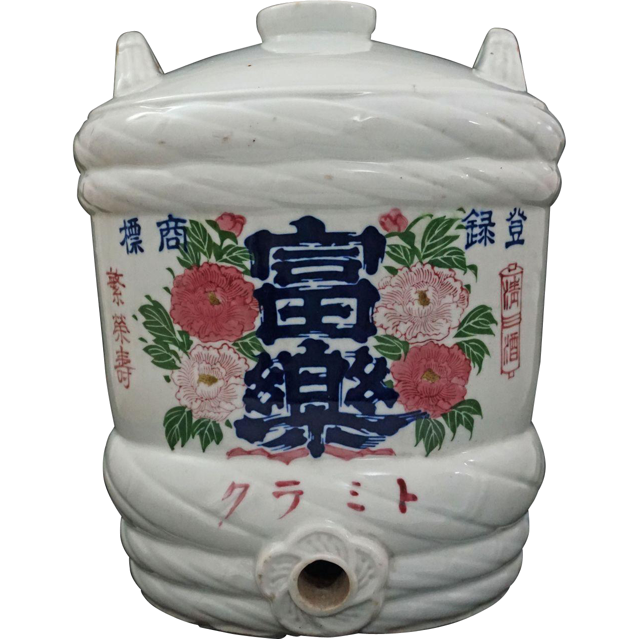 Japanese Sake Barrel / Jar 12 1/2 Inch Tall Floral Characters Blue White Pink Green Ceramic - Japan