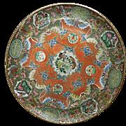 Butterflies, Birds, Bats Chinese Porcelain Plate