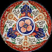 Imari Porcelain Plate Kamon Center Scalloped Edge Ridged Surface Polychrome - Japan