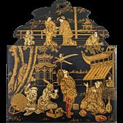 Japanese Papier Mache Lacquer Wall Pocket - c. 1900's, Japan