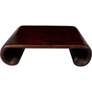 Asian Carved Rosewood Scrolled Edge Display Stand