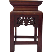 Wooden Display Stand- Nippon