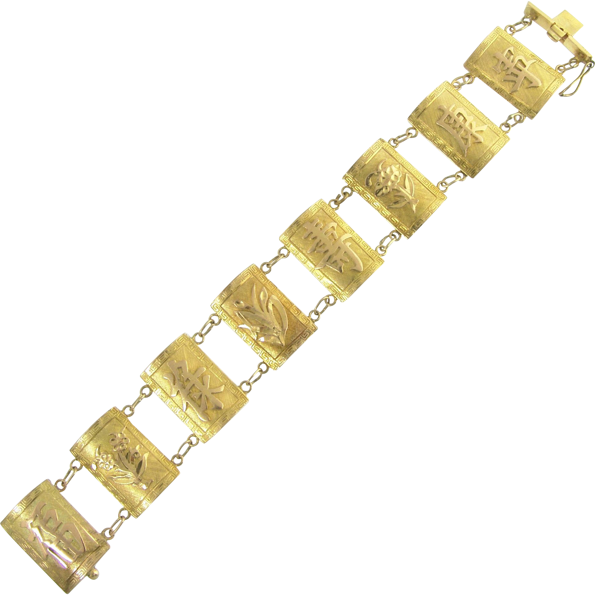 Lovely Vintage Chinese 8-Panel Link Bracelet in 14k