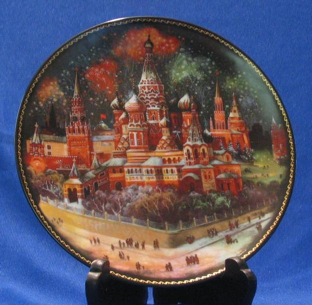 "St. Basil's Collector Plate From The ""Jewels Of The Ring"" Series"