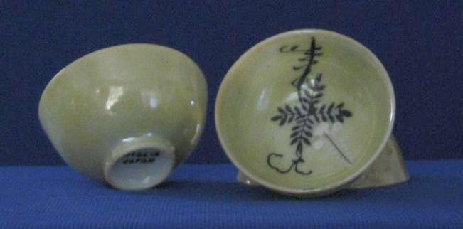 Yellow And Mother Of Pearl Saki Cups
