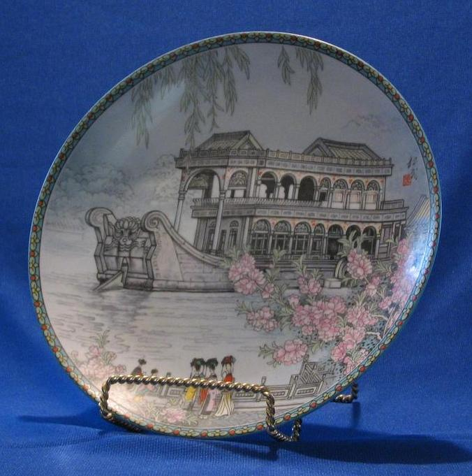 1988 Imperial Jingdezhan Porcelain Collector Plate