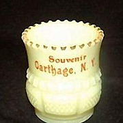 """Harvard"" Pattern Custard Glass Souvenir Toothpick Holder"