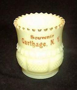 """Harvard"" Pattern Custard Glass Souvenir Toothpick Holder"