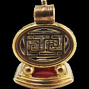 SO RARE! Georgian Chinese-Motif Gold Clad Watch Fob w/Paste Intaglio of Jiaqing Emperor, c.1815!