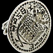 RAREST 18th-Century Russian Silver Fob Seal, Orthodox Church Intaglio & Inscription, 15.61 Grams, c.1750!
