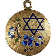 "BEAUTIFUL & Rare Late Victorian Enamel/14k Rose Gold Judiaca Pendant, Inscribed ""Zion"" in Hebrew, c.1895!"