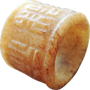 SUPERB Chinese Qing Dynasty Jade Thumb Ring w/Inscription, 24.89 Grams, c.1850!