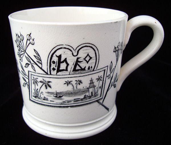Victorian Black Transferware Mug ~  1880