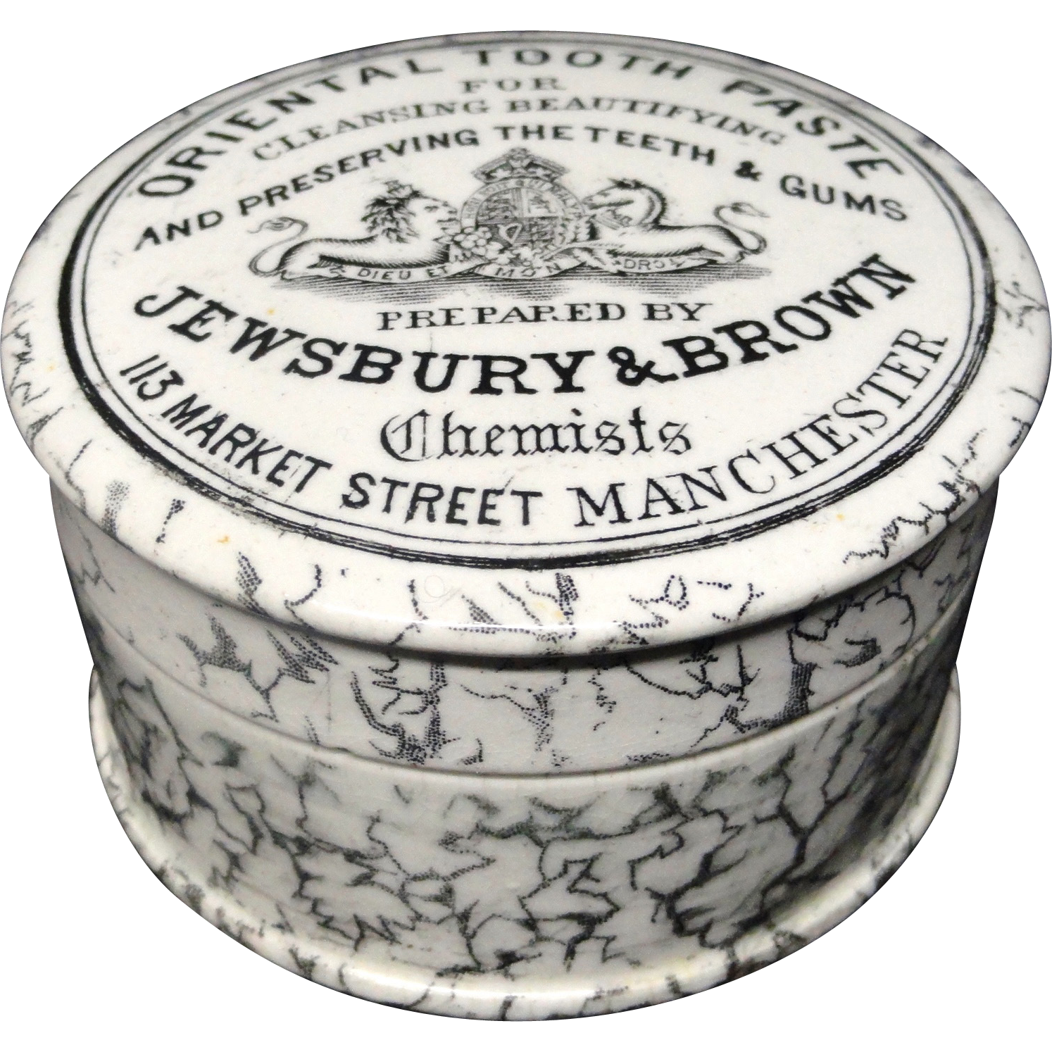 Victorian English CRACKED ICE Tooth Paste Pot 1890