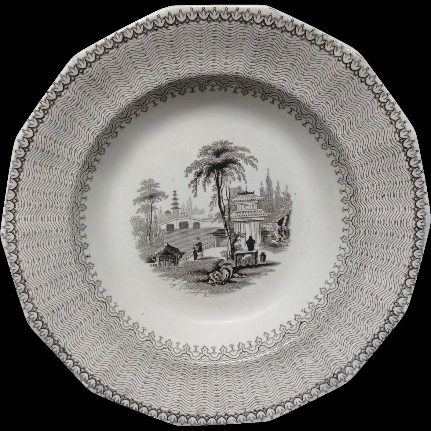 VICTORIAN ROMANTIC ERA Brown Transferware Soup Plate ~ NANKING 1890
