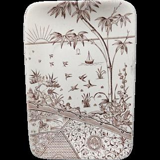 Miniature Brown Transferware Tray Platter ~ MELBOURNE 1881