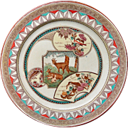 Antique Brown Transferware Polychrome Plate ~ DEER 1880