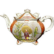 Polychrome Transferware Tea Pot ~ British Raj ~ Geisha 1894 patent design
