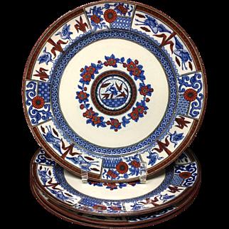 Four Antique Victorian English Polychrome Plates ~ KIOTO 1880
