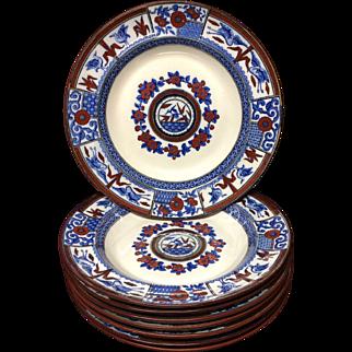 Eight Antique Victorian English Polychrome Soup Plates ~ KIOTO 1880