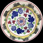 c 1900 ~ Stick Spatter Spongeware Rabbitware Ironstone Plate ~ Bulls-Eye Rabbit Ware
