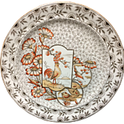 Nature Aesthetic BI-COLOR Transferware Plate ~ RISING SUN 1885