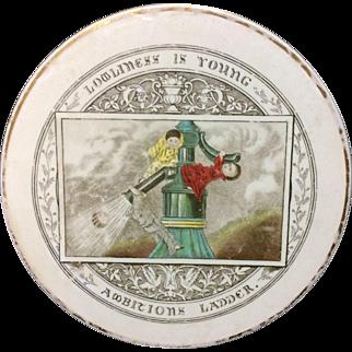 1880 ~ Wedgwood Shakespeare ~ Julius Caesar Tea Caddy ~ Lowliness